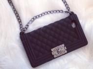 Coup de Coeur : La Coque Chanel Boy Bag